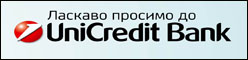 Банк UniCredit Bank
